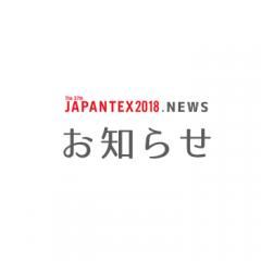 2019 ロゴ・バナーダウンロード