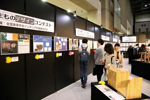 http://japantex2018.japantex.jp/wp-content/uploads/2018/09/JT4-05-003.png