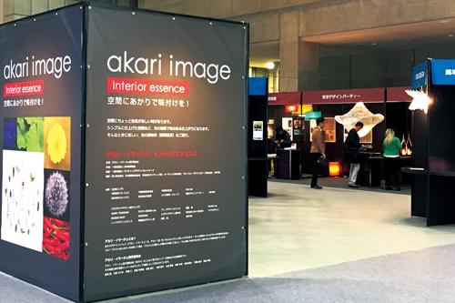http://japantex2018.japantex.jp/wp-content/uploads/2018/09/akari-image2017.png