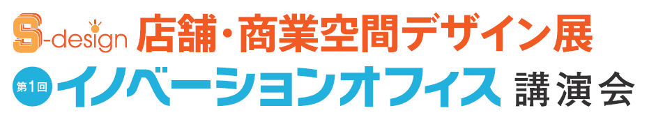 http://japantex2018.japantex.jp/wp-content/uploads/2018/09/s-deshign2018_kichokohenkai.png