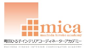 http://japantex2018.japantex.jp/wp-content/uploads/2018/09/s_a_2_2.png